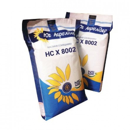 Семена Подсолнечника НС Х 8002 - Цена за 1 мешок