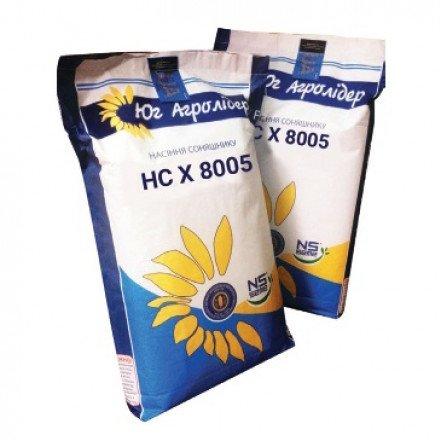 Семена Подсолнечника НС Х 8005 - Цена за 1 мешок