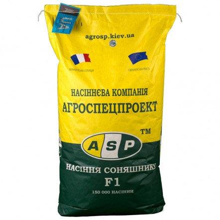 Семена Подсолнечника Аламо - Цена за 1 мешок