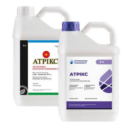 Атрикс Инсектицид - Цена за 5 л