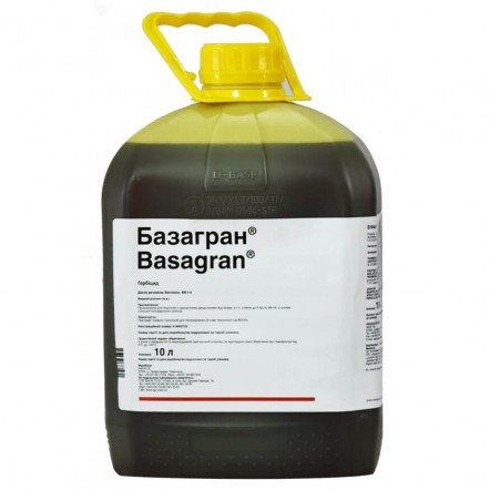 Гербицид Базагран Цена за 10 л