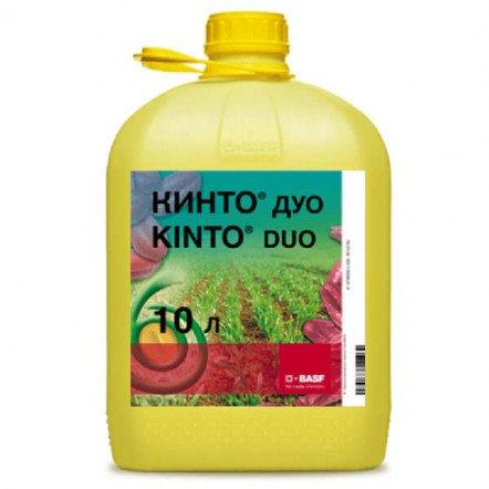 Кинто Дуо - Цена за 10 л