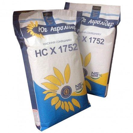 Семена Подсолнечника НСХ 1752 - Цена за 1 мешок