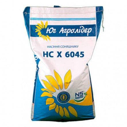 Семена Подсолнечника НС Х 6045 - Цена за 1 мешок