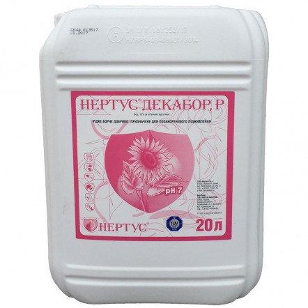 Декабор Микроудобрение, Нертус 20 л