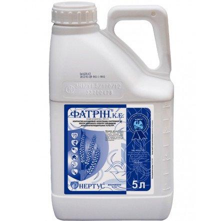 Инсектицид Фатрин Цена за 5 л
