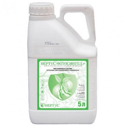 Нертус Фотосинтез Цена за 5 л
