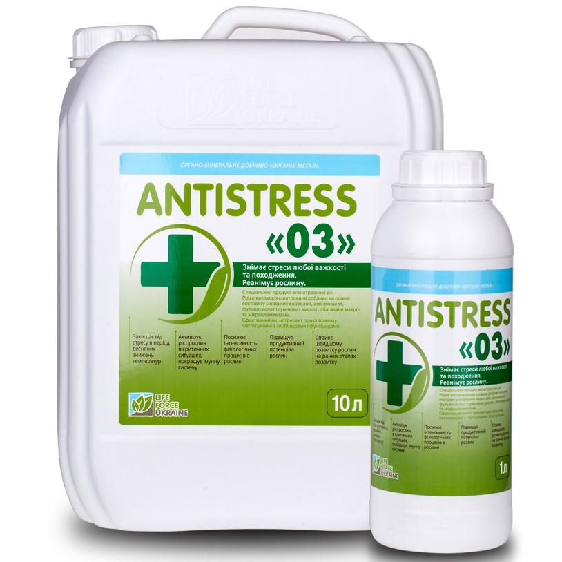 Антистресс 03 / Antistress 03 - Цена за 10л
