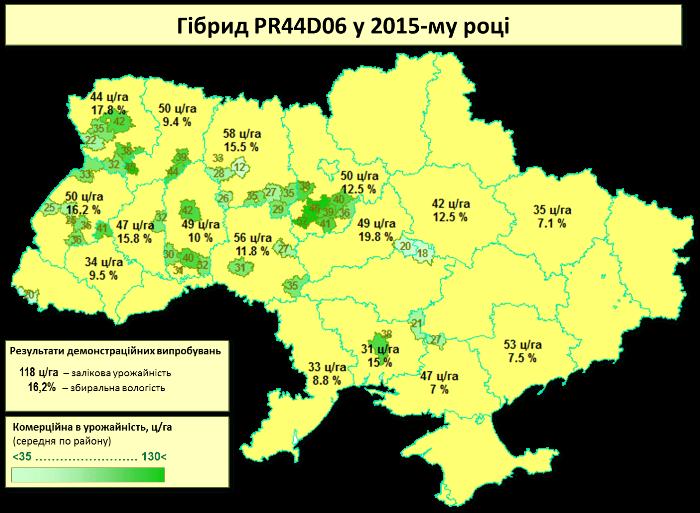Урожайность озимого раннеспелогорапсаПионер ПР44Д06 (PR44D06)