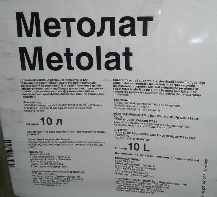 Прилипатель Метолат - Информация и Характеристики
